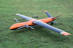 MMC-UAV